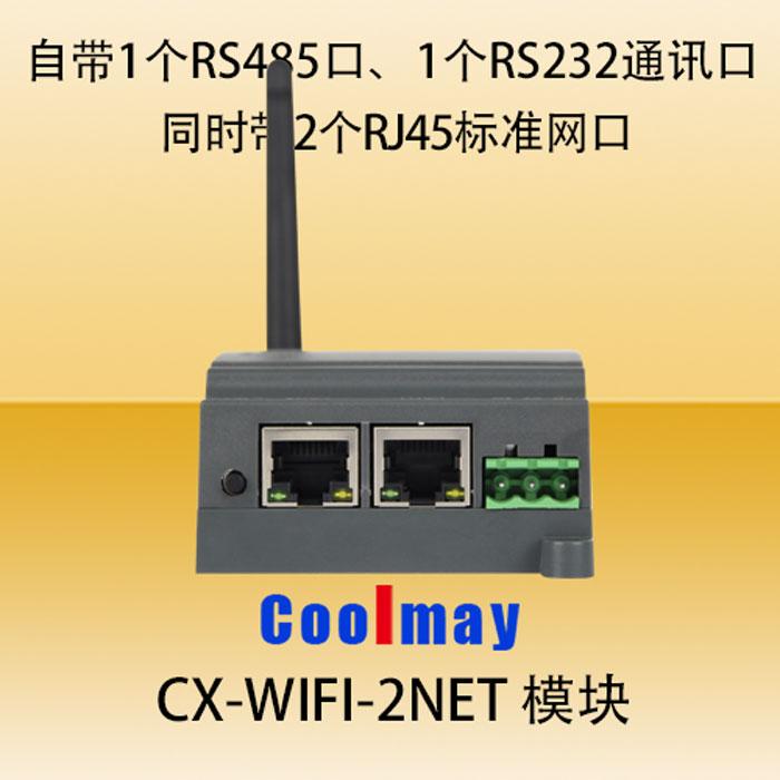 顾美PLC与手机APP的毗连利用